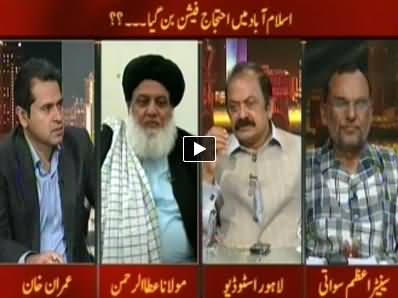 Takrar (Is Imran Khan's Protest Un Necessary) – 8th May 2014