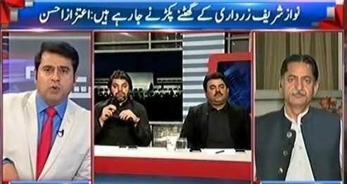 Takrar (Is Sharif Family Going To Show Its Assets?) – 12th April 2016