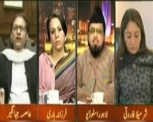 Takrar (Islami Counsil Ne Mardon Ko Choot De Di) – 14th March 2014
