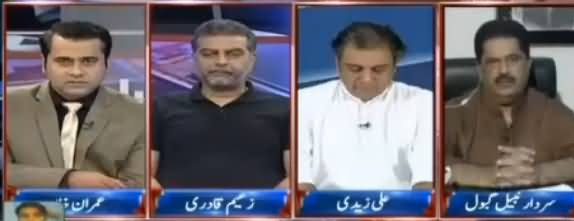 Takrar (Javed Hashmi Ke Ilzamat) - 12th July 2017