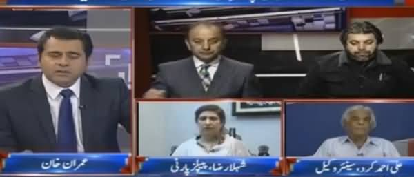 Takrar (Jinnah Hospital Mein Aurat Farash Par Mar Gai) - 2nd January 2017