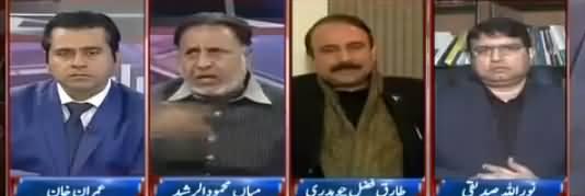 Takrar (Kal Nai Tehreek Shuru Hogi) - 16th January 2018