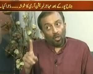 Takrar (Karachi mei Fauj Bulanay Ke Peechey Koi Sazish Hai?) - 30th August 2013