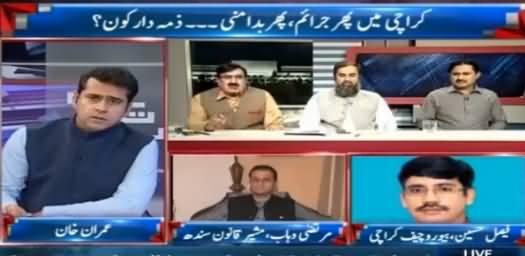 Takrar (Karachi Mein Phir Jaraim Aur Bad Amni) - 21st June 2016