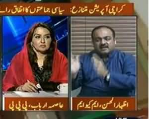 Takrar (Karachi Operation .. Siyasi Reaction Urooj Per) - 11th September 2013