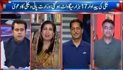 Takrar (Khawaja Asif Remarks About Shireen Mazari) - 8th June 2016