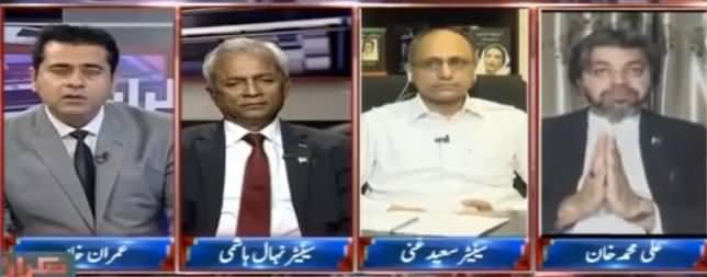 Takrar (Kia JIT Ko Mutnaza Banaya Ja Raha Hai?) - 9th May 2017