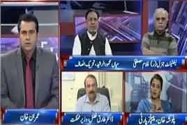 Takrar (Kia Pakistan DO MORE Kare Ga?) – 19th September 2017