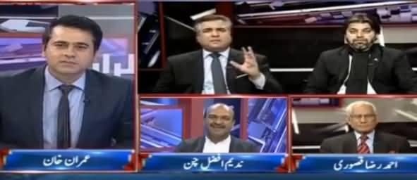 Takrar (Kia Pakistan Taraqi Kar Raha Hai?) - 1st February 2017