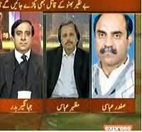 Takrar (Kya Benazir Bhutto Ke Qatil Kabhi Pakre Jayenge?) - 27th December 2013