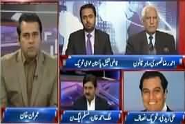 Takrar (Lahore Mein Opposition Ka Power Show) – 17th January 2018