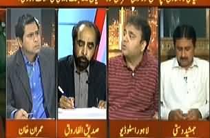 Takrar (Lashkar e Jhangvi Threats to Bilawal Zardari) – 28th March 2014