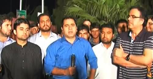Takrar (Live From D Chowk: PTI Youth with Full Passion) – 10th May 2014