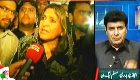 Takrar (Live From Zaman Park Outside Imran Khan House) – 12th August 2014