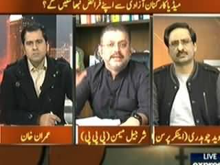 Takrar (Media Persons Taliban Ke Nishane Par) - 18th January 2014