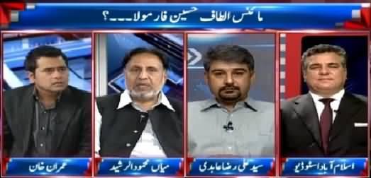 Takrar (Minus Altaf Hussain Formula?) – 15th April 2015