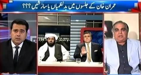 Takrar (Mismanagement in PTI Jalsas, What Is Reality?) – 9th May 2016