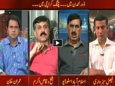Takrar (MQM Going to Split, Who is Involve From Inside MQM) – 5th June 2014