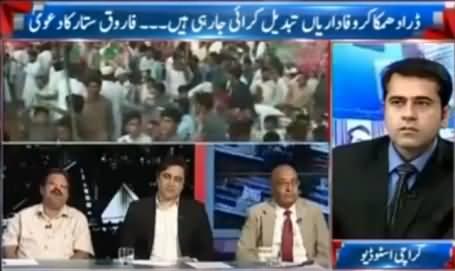 Takrar (MQM Ka Anjaam Kia Hoga) - 29th August 2016