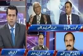 Takrar (Multan Metro Scandal & Other Issues) – 24th October 2017