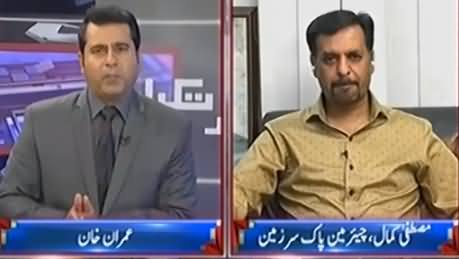 Takrar (Mustafa Kamal Exclusive Interview) - 18th October 2016