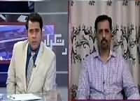 Takrar (Mustafa Kamal Exclusive Interview) – 7th March 2016