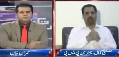Takrar (Mustafa Kamal Exclusive Interview) - 7th November 2017
