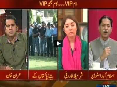 Takrar (Naam VIP, Kaam Bhi VIP, Takrar Abhi Jaari) - 12th June 2014