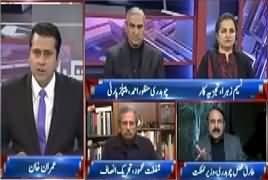 Takrar (Nawaz Sharif Aur Maryam Nawaz Ki Adlia Per Tanqeed) – 29th January 2018