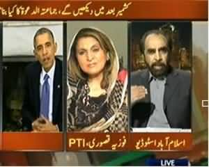 Takrar (Nawaz Sharif ka Doura America,Leney Ke Denay Par Gaye) - 24th October 2013