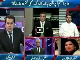 Takrar (Nawaz Sharif Ka Operation, Panama Ka Kya Hoga?) - 30th May 2016
