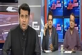 Takrar (Nawaz Sharif Ki Jail Mein Wapsi) – 7th May 2019