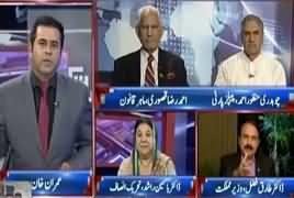 Takrar (Nawaz Sharif Ki Press Conference) – 26th September 2017