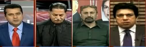 Takrar (Nawaz Sharif Ko Deal Milne Ki Afwahein) - 4th September 2019
