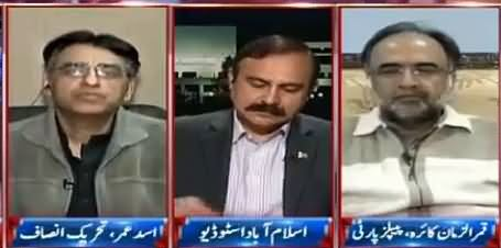 Takrar (Nawaz Sharif NAB Se Na Khush Kyun?) – 16th February 2016