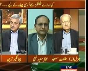 Takrar (Naye Army Chief ki Amad, Kya Musharaf Ka Trial Hoga?) - 28th November 2013