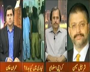 Takrar (Nothing Changed in Lyari After Karachi Operation) – 13th March 2014