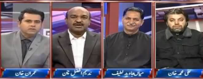 Takrar (Operation Radd ul Fasad, Panama Case) - 22nd February 2017