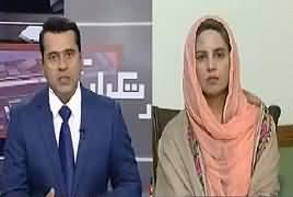 Takrar (Pak America Relations) – 20th November 2018