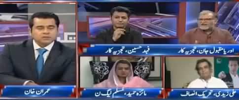 Takrar (Pakistan Ko Kharja Mahaz Per Challenges) - 22nd August 2017