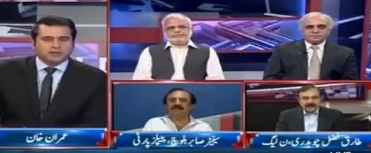 Takrar (Pakistan on Top in Corruption) - 11th October 2016