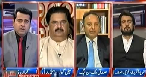 Takrar (Panama Case Faisla Kal Aaye Ga) - 19th April 2017
