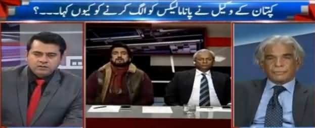 Takrar (Panama Case Hearing) - 10th January 2017