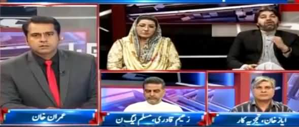 Takrar (Panama Leaks Se Raiwind March Tak) - 28th September 2016