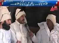 Takrar PART-2 (Special Program From Siachan) – 29th September 2015