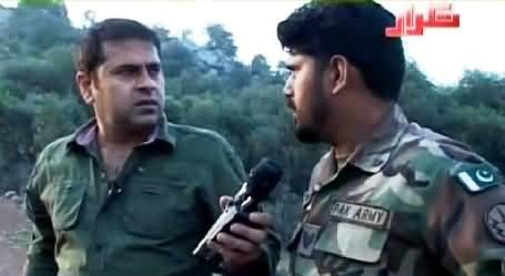 Takrar PART-2 (Special Program on SSG Commando Training) – 21st July 2015