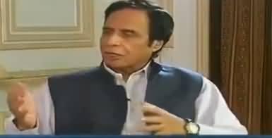 Takrar (Pervez Elahi Exclusive Interview) - 20th November 2017