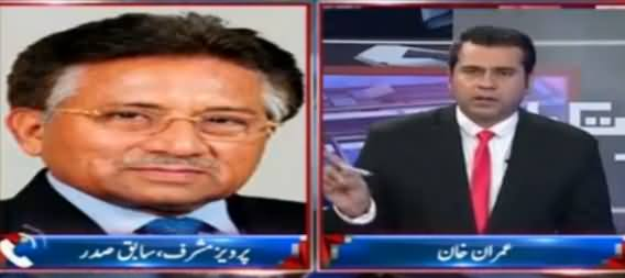 Takrar (Pervez Musharraf Exclusive Interview) - 5th October 2016