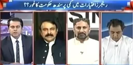 Takrar (PMLN Failed To End Load Shedding) - 17th April 2017