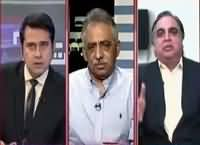 Takrar (Political Players in London) – 13th April 2016